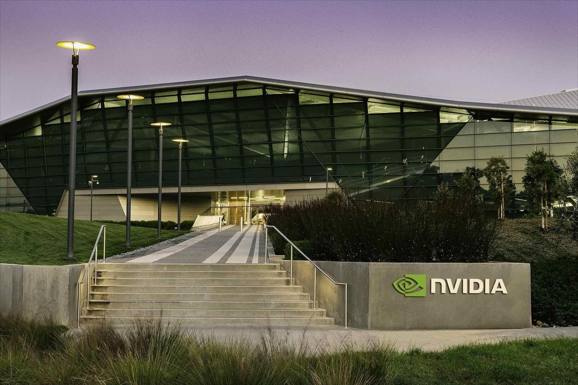 Fotografia NVIDIA - Endeavor - Corporate building