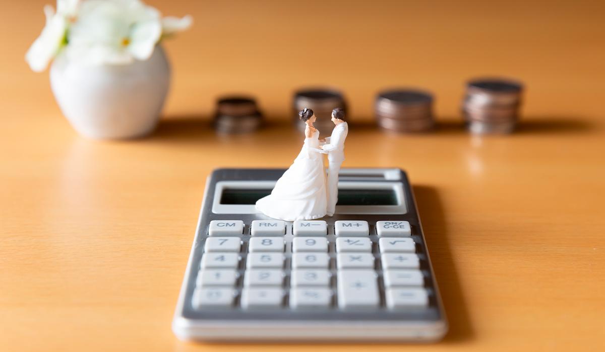 Otro beneficio de Afore: Retiro por matrimonio