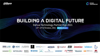 Dahua Partner Summit